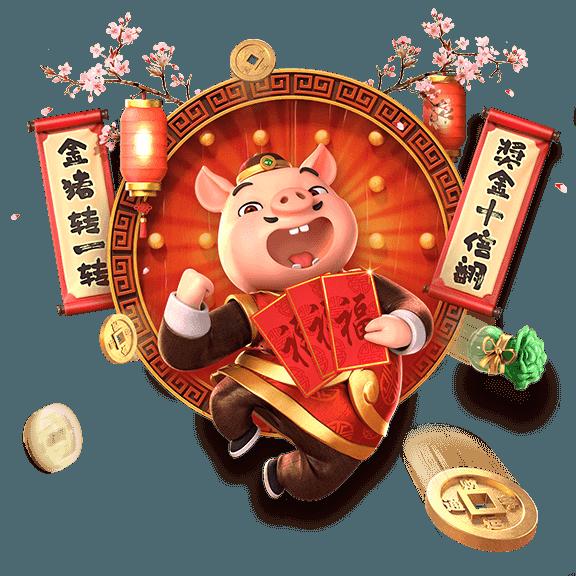 หาเงินใช้ง่ายๆกับเกมสล็อต Piggy gold